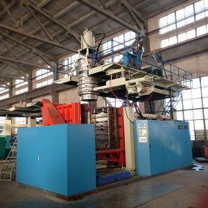 1000L Blow Molding Machine 1000L 1-3 capas